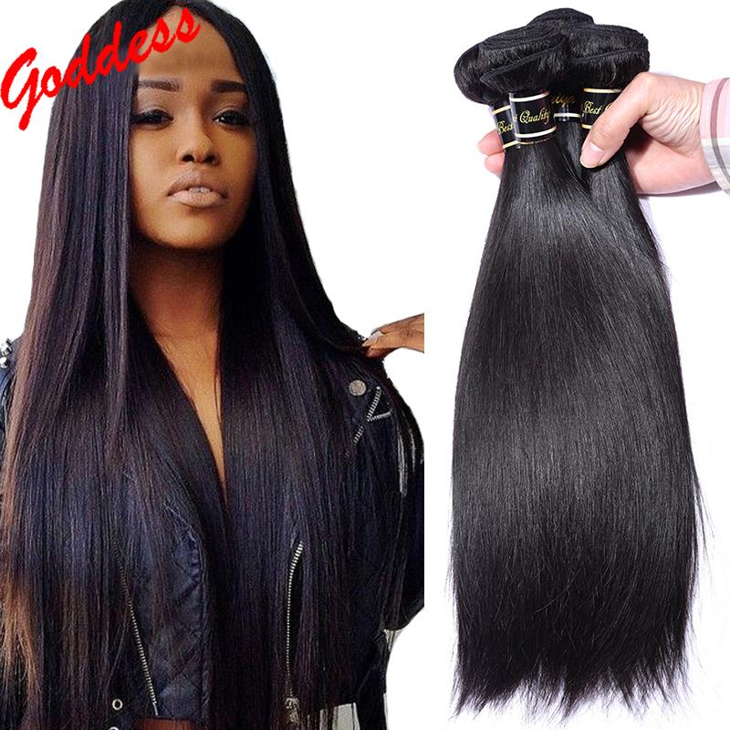 Grade 6A cheap hair bundles brazilian virgin hair straight hair weave 4pcs human hair extension natural black hair sexy products<br><br>Aliexpress
