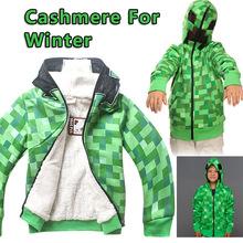 Hot Selling Children Cashmere Coat Jacket Kids green Hoodies Warm Winter Coat Double 1852(China (Mainland))