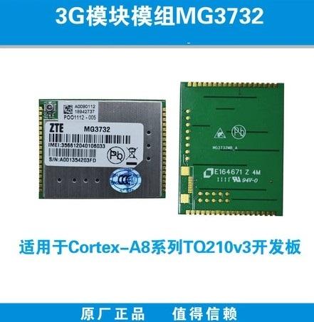 3g aerial cortex-a8 series tq210 development board(China (Mainland))