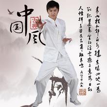 popular tang cloth