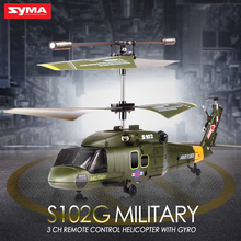 Syma S109G S108G S111G S102G 3.5 Channel RC Helicopter with Gyro Simulation Military Helicopters Fighter Jets Toys Gift for Kid