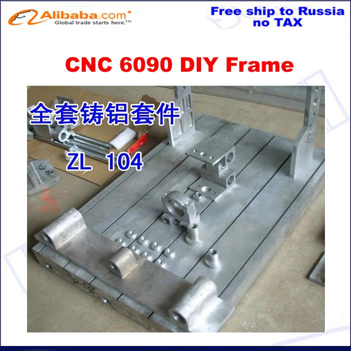 No tax ship to Russia! cnc 6090 aluminum frame cnc router engraving machine parts, lathe bed DIY CNC kit.(China (Mainland))