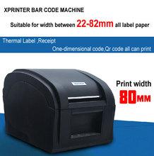 High Speed USB port label printer barcode printer Thermal Sticker Printer Clothing label machine Xprinter XP-360B