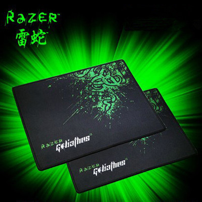 Azer Goliathus game version mouse pad speed 200 240 1 5 mm version will not change