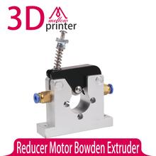 NEW!! 3D printer parts DIY Reprap Kossel all-metal planet reducer motor bowden extruder alimunum alloy for 1.75/3 mm filament