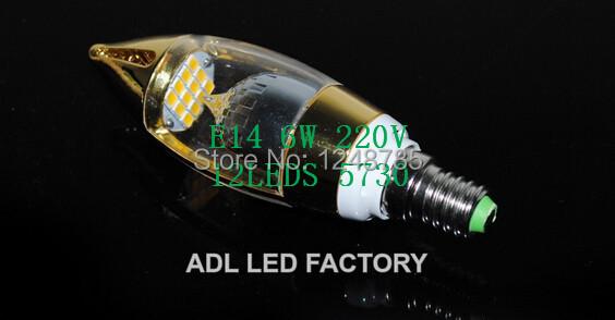 Foxanon Brand 6W Gold Base 12LEDS 5730 Chips 220V Candle Led Bulb E14 Lamps Holder 360 Degree Beam Angle Lighting 4pcs/Lot<br><br>Aliexpress