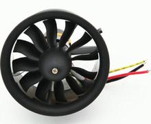1 set Change Sun 64mm Ducted Fan 12 Blades EDF 3s 3200KV kv3200 motor - RC Parts Store store