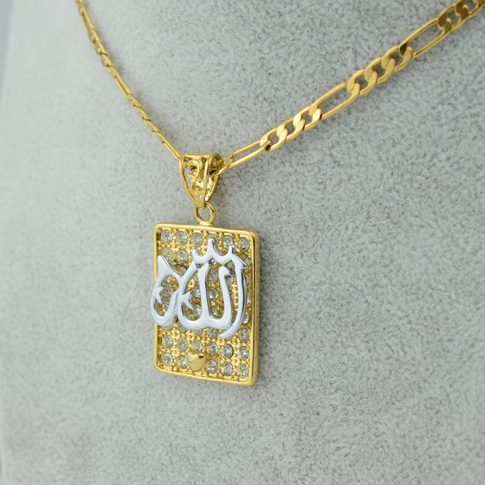 """Women charm allah gold pendant necklace link chain 18""""/24"""" gold plated 18k filled middle east jewelry arab muslim item islam men(China (Mainland))"""