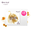 One leaf  honey facial mask hyaluronic acid injections moisturizing tighten anti aging mezoroller face with hyaluron beauty 2pcs