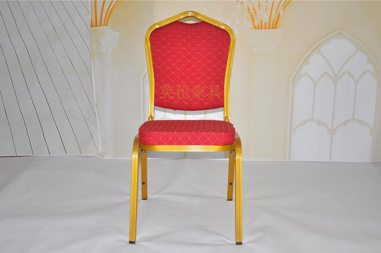 metall bankettst hle m belideen. Black Bedroom Furniture Sets. Home Design Ideas