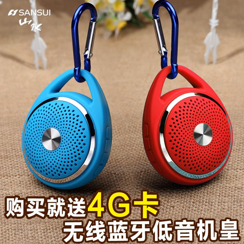Landscape E31 wireless Bluetooth card speakers portable phone mini computer small outdoor car audio subwoofer(China (Mainland))