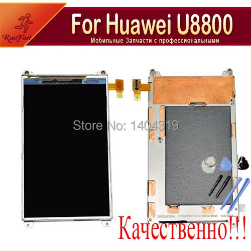 OEM 100% LCD Huawei U8800 Ideos X 5 + + For Huawei U8800 Ideos X5 вольтметр oem lcd