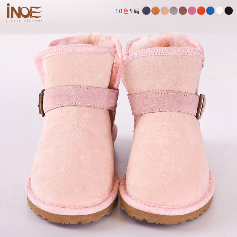Low and buckle wool fur one snow boots in female cow muscle slip-resistant outsole fashion hot-selling<br><br>Aliexpress