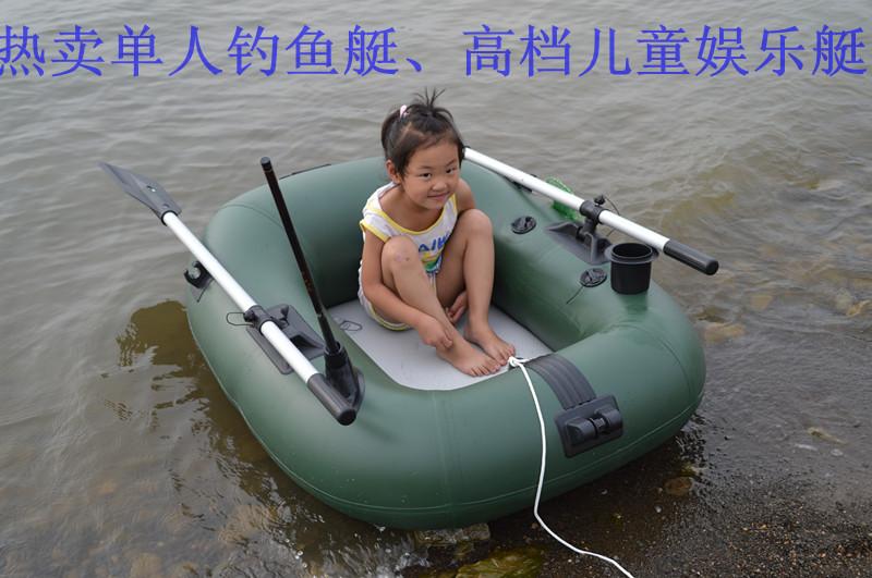 маневрировать лодкой