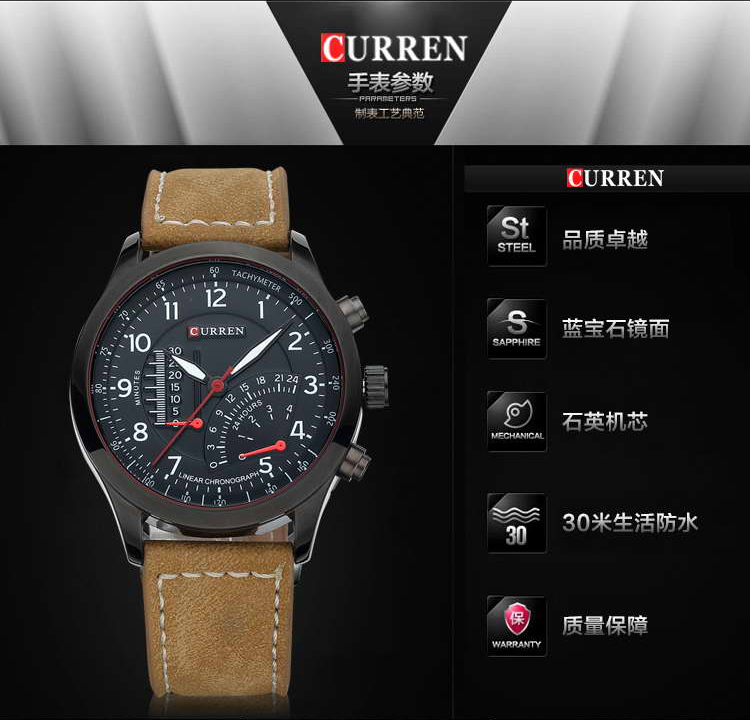 2015 Curran Leather Men'S Luxury Sports Brand Clothing For Men Quartz Watch Men Watches 3 ATM Waterproof Watch relogio masculino(China (Mainland))