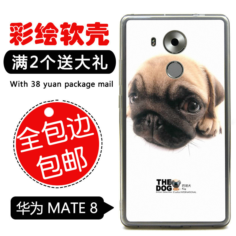 TUP back cover shell For Huawei Mate 8 6.0 inch mobile phone cases Protection case cute adorable pet dogs 1(China (Mainland))