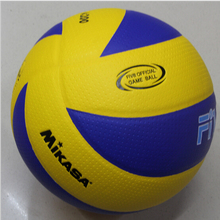 New brand volley ball with gift needle and net Pu volleyball ball bola de volei real image super fiber professional ball(China (Mainland))