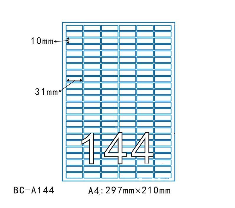 BGJ TZ-BGJ TZ-4485