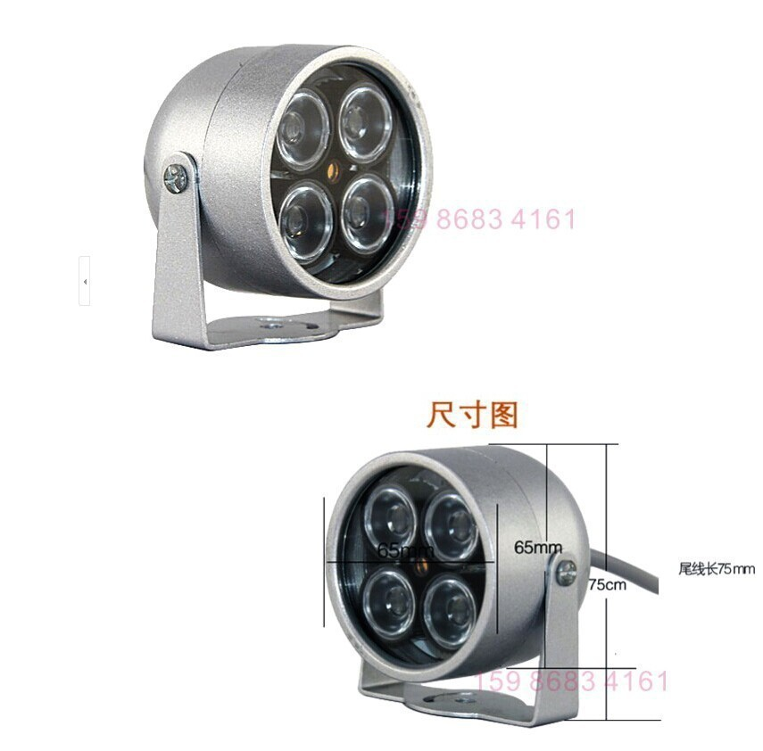 940nm no red exposure light fill light invisible monitoring 4 array IR led CCTV infrared illuminator for CCTV camera(China (Mainland))