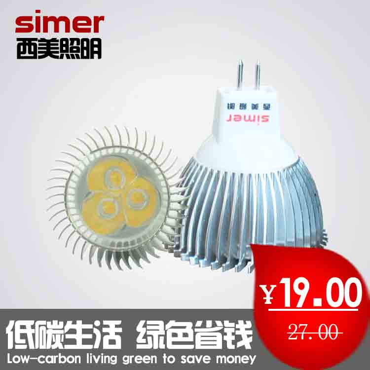 Smile led lamp cup 3w 4w led energy saving bulb e27e14gu5.3gu10 super bright(China (Mainland))