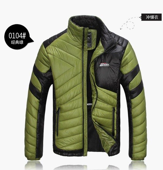 TU071209  NEW Outdoor coralfleece clothes fashion men sports coat Winter ,mens jacket free shippingОдежда и ак�е��уары<br><br><br>Aliexpress