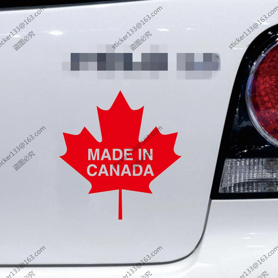 Bumper sticker creator canada - Made In Canada Maple Leaf Funny Canadian Car Truck Decal Bumper Sticker Windows Vinyl Die Cut