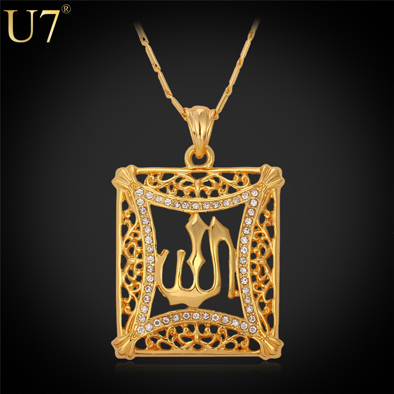 U7 Allah Pendant Vintage Jewelry For Women/Men Classic 18K Real Gold Plated Rhinestone Islamic Pendant Necklace Wholesale P329(China (Mainland))