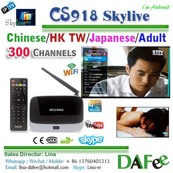 New HD IPTV Quad Core Android TV BOX CS918 RT3188 XBMC 79 Japan&Korea + 31 Adult + 150English China Channels DHL Free(China (Mainland))