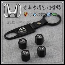 Air cap for HONDA Car Wheel Tire valve caps key chain stainless steel