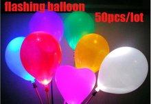 popular light balloon