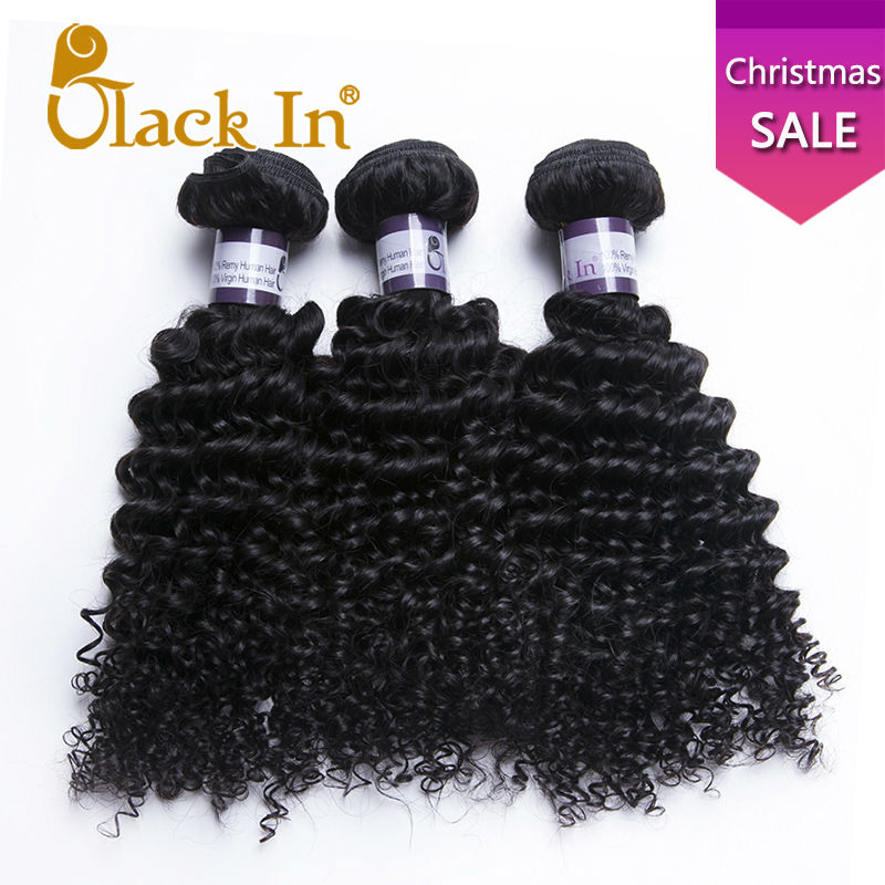 Afro Human Hair Weft 60