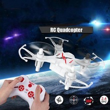 Syma X12S 4CH 6 Axis Remote Control Helicopter RC Quadcopter Mini Drone 2.4GHz Upgraded version of syma X12 Christmas Kids gifts