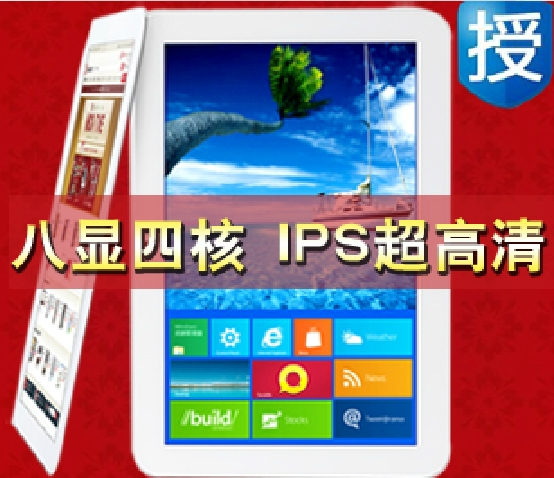 Teclast small a11 quad-core 16gb 10.1 wifi tablet ips screen capacitance screen(China (Mainland))