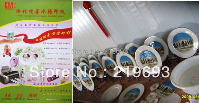 Free shipping,A4 size clear/transparent color,inkjet water transfer printing paper(China (Mainland))