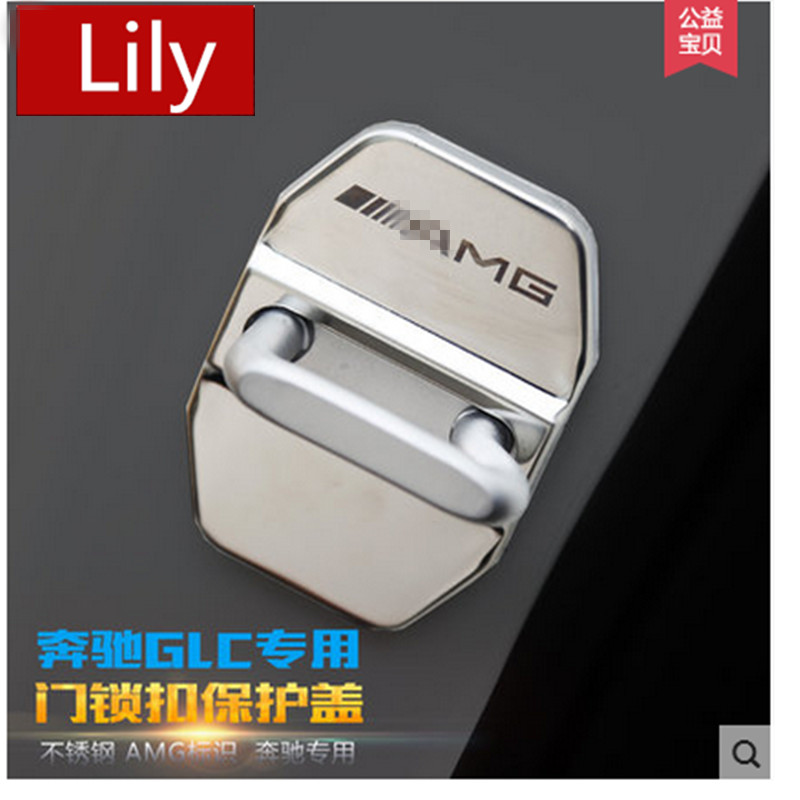 Stainless Steel Mercedes Benz Door Lock Covers Car Lock Protector Sticker Accessory For SLK A C CLA GLA GL M S SL Decoration(China (Mainland))