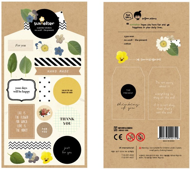 New Creative Cute Vintage Thanksgiving series Fabric art stickers/DIY Multifunction Label/Wholesale(China (Mainland))