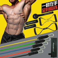 Multi-functional rubber band Fitness sets home fitness rubber tube equipment elastic belt  for  man or woman