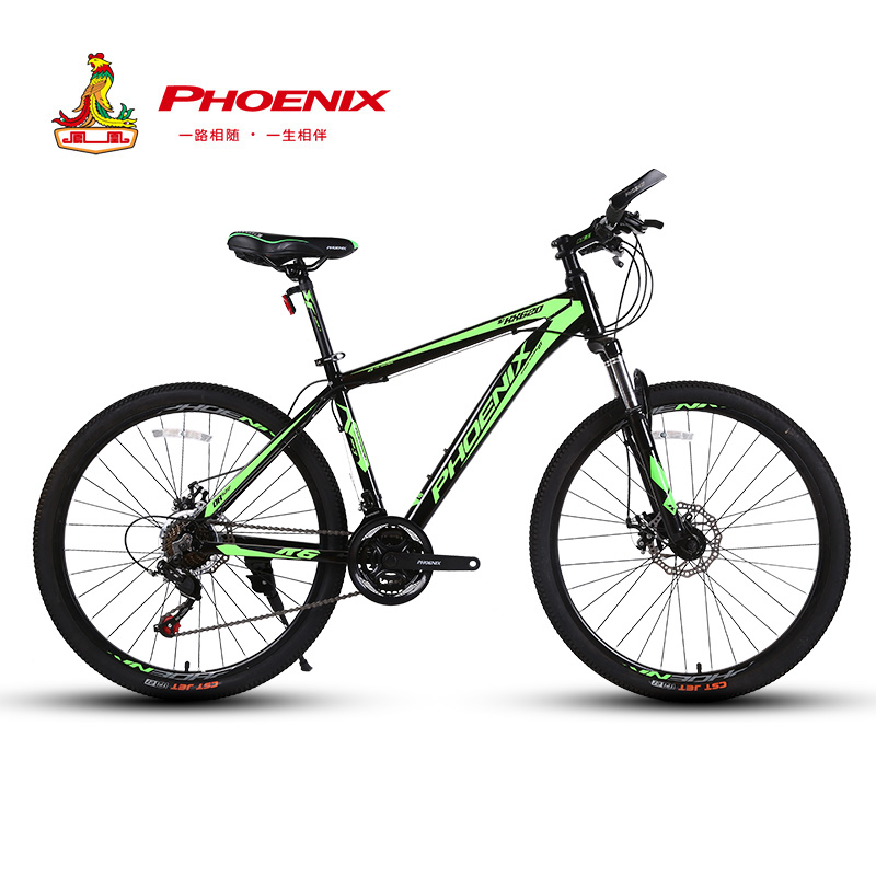 Phoenix 26 INCH Bike 21 Speed Mountain Bicycle Aluminium Double Disc Brake MTB Bike bisiklet bicicleta mountain bike road bike