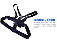 Buy Gopro Cameras Accessories Adjustable Mount Chest Strap Body Harness Belt Go Pro Hero SJ4000 SJ5000 SJCAM WIFI XiaoYi GP27A for $4.97 in AliExpress store