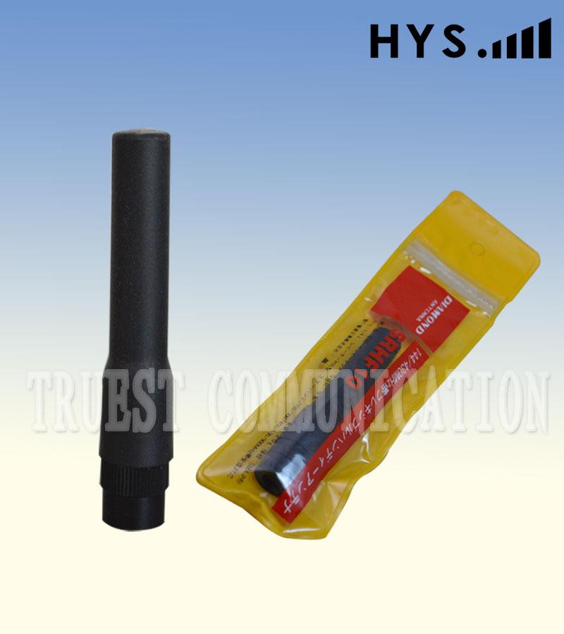 10pcs SMA-MALE,SMA-FEMALE,BNC Free shipping VHF&UHF Dual Band Ham 2-Way Radio Antenna HYS-VU-F10(China (Mainland))
