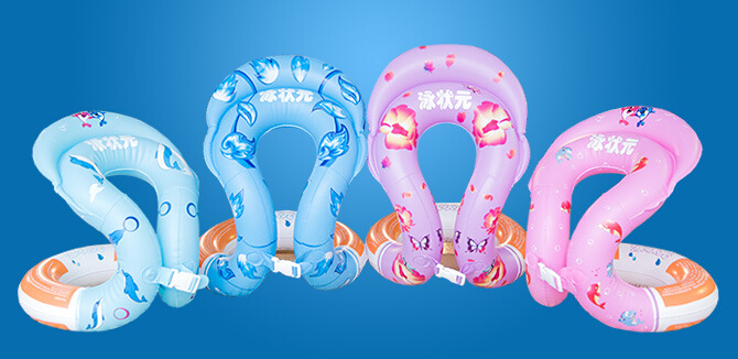 Fashion pop swimming ring for child and adult arm swimming ring for sale(China (Mainland))