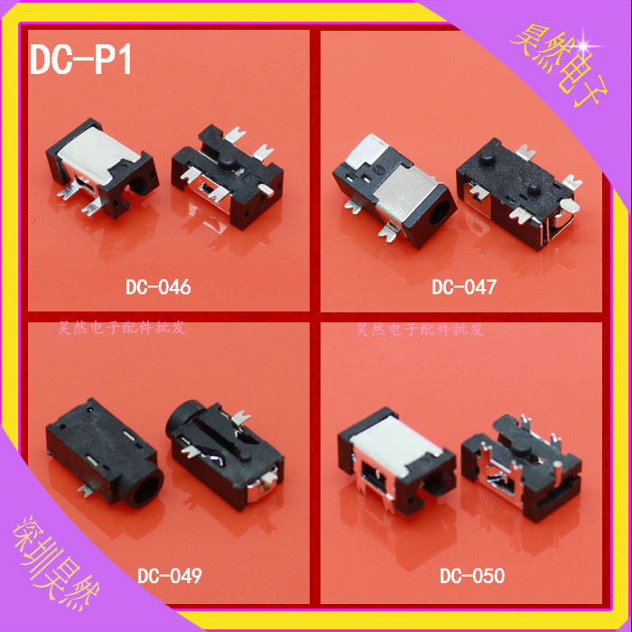 4 models , DC power Jack for Tablet PC charging socket connector 2.5*0.7MM Free Shipping(China (Mainland))