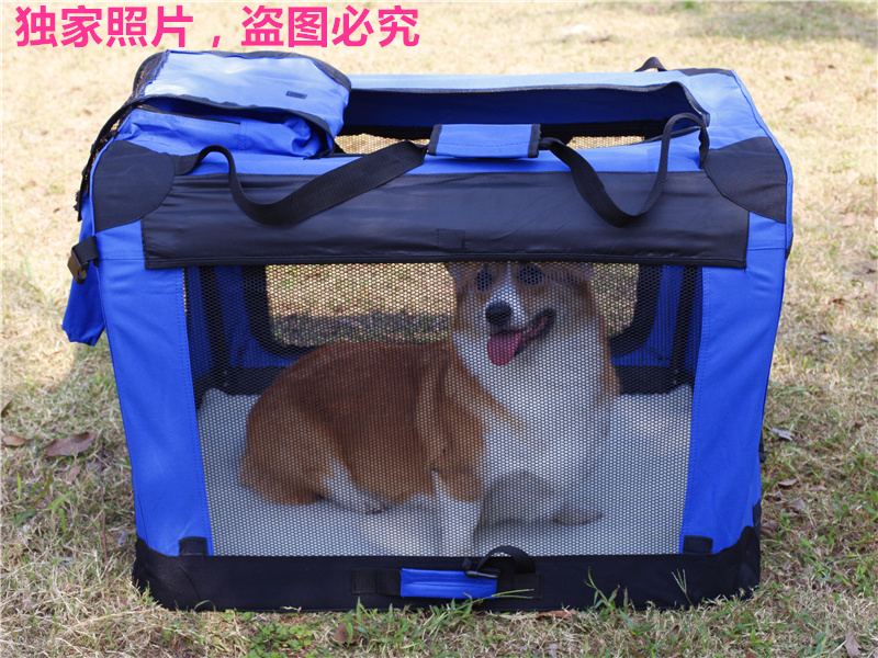 Pet tent kennel portable car kennel foldable dog cage pet dog soft crate car dog carrier(China (Mainland))