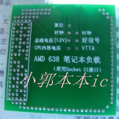 Free shipping Notebook AMD S1 638 CPU AMD 638 dummy load dummy load as long as seven(China (Mainland))