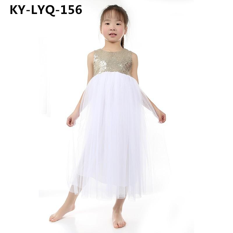 KY-LYQ-156