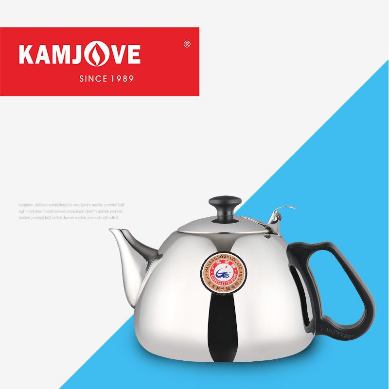 free shipping Kamjove electromagnetic furnace water bottle kettle food 304 stainless steel water bottle(China (Mainland))