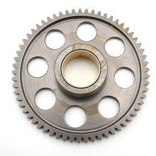 Motorcycle Engine parts For BMW F650 F650GS F650ST G650X F 650CS Starter Clutch Overrunning Clutch Gear