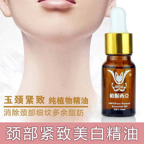 neck whitening oil neck fine lines oil(China (Mainland))