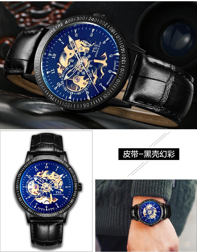 2016 СЗТ мода Королевский Дизайн Черного Золота Мужские Механические Часы Montre Homme Мужские Часы Лучший Бренд Класса Люкс Кожаный Скелет
