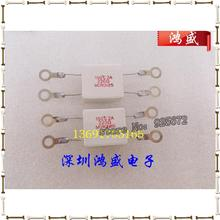 Elevator insurance resistance 150 degrees 2 a220 &; Free shipping.(China (Mainland))